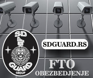 SD Guard doo